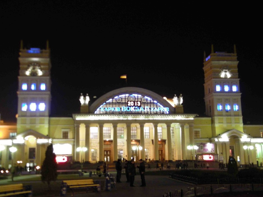 Kharkiv train station at night.