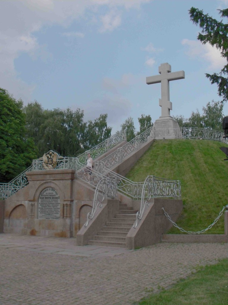 Memorial to fallen soldiers at Battle of Poltava.