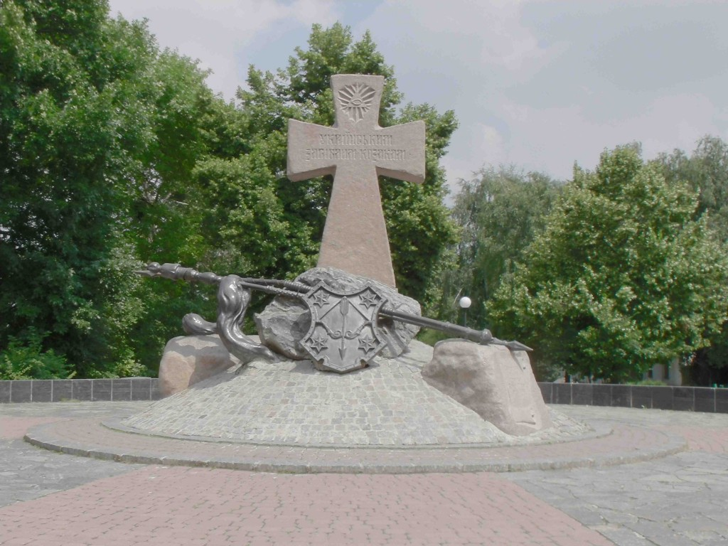 Memorial to Ukrainian Kozaks.
