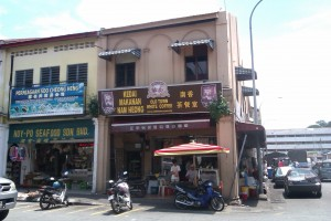 Old Town White Coffee Ipoh