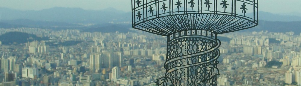 A view from Seoul Tower